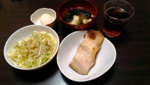 ライザップ 食事1日目