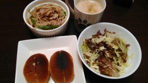 ライザップ 食事 メニュー5日目