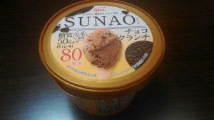 低糖質アイス