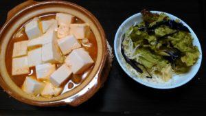 ライザップ 食事 メニュー55日目