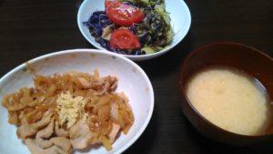 ライザップ 食事 メニュー58日目
