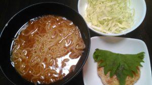 ライザップ 食事 メニュー70日目