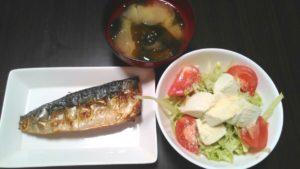 ライザップ 食事 メニュー72日目