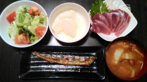 ライザップ 食事 メニュー90日目
