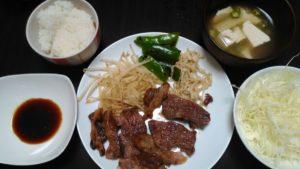 バランスの良い食事 メニュー7日目