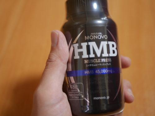 92日目「糖質コントロール・HMB・加圧Tシャツ生活スタート!」