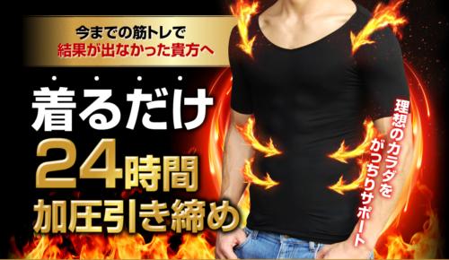 91日目「リバウンドしないダイエット&新たなる挑戦!」