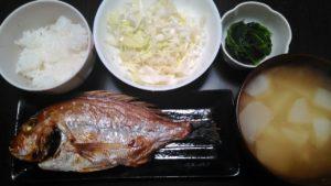 バランスの良い食事 メニュー9日目