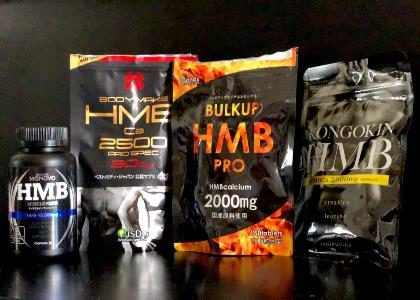 HMBは女性が飲んでも大丈夫?HMBダイエットで健康的に痩せるダイエット!