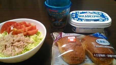 45日目「ローソンダイエットは魅力的!」