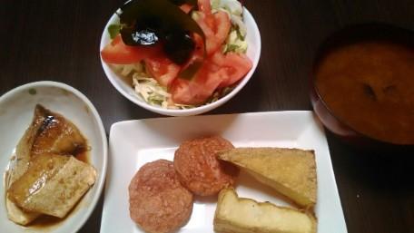 66日目「ダイエット中はに気が緩む事もありますが」