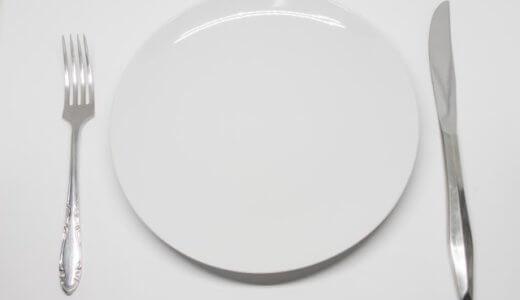 絶食イメージ
