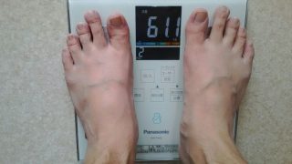 49日目の体重
