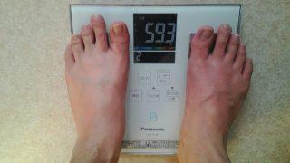 56日目の体重