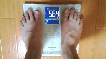 80日目の体重
