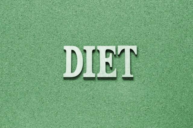 ダイエットのコツ