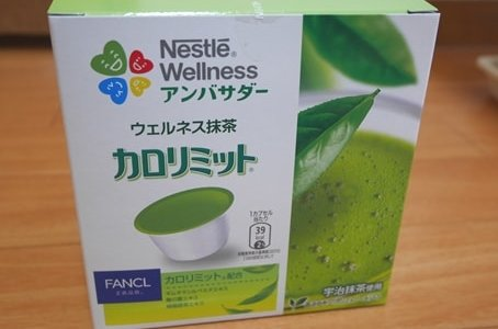 ウェルネス抹茶カロリミットを使ってみた感想