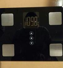 大人のカロリミットダイエット初日の体重