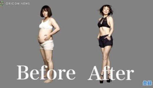 佐藤仁美さんRIZAPで12.2kgのダイエットに成功!お酒を飲んでも痩せられる?魔法のパウダーとは?