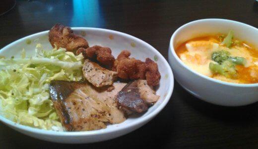 38日目「魚料理が中心でバランスの良い食事です」