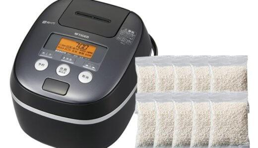 糖質制限中でもお米が食べられる?「とらひめ」定期購入がライザップ コレクションにて始動!気になる料金は?