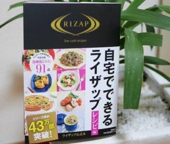 値段:1300円+税