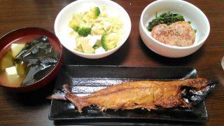 塩サバ・ブロッコリーサラダ・豚ヒレ・味噌汁