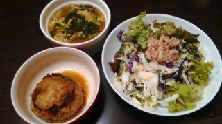ハンバーグ・サラダ・中華スープ