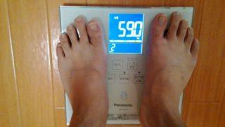 ダイエット中の体重