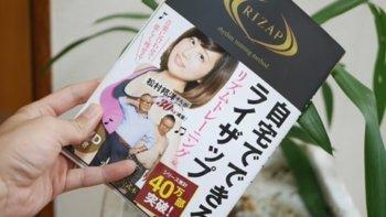 定価1,300円+税