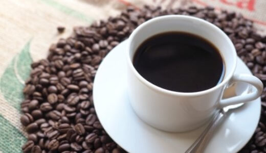 おすすめコーヒーダイエットの効果が凄い!糖質制限を最大化させる方法