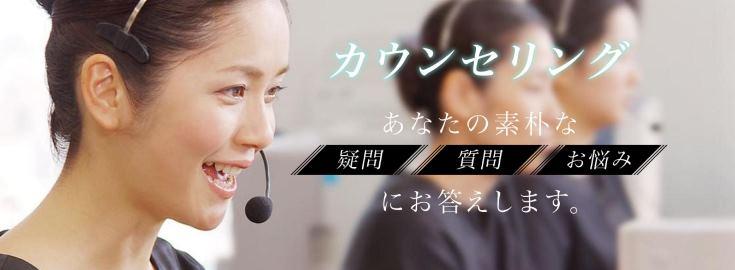 ライザップスタイル電話サポート