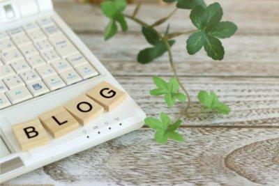 ブログ 人の目
