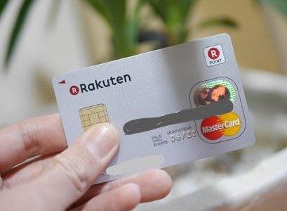 ライザップスタイルをクレジットカード分割払いで支払うと毎月いくらになる?総額は?